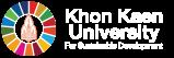 KKU Sustainable Development Goals