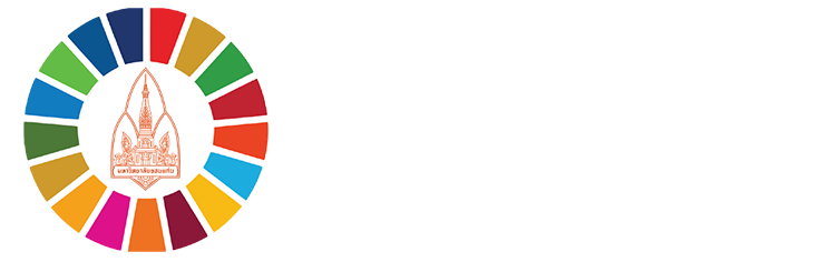 KKU Sustainable Development Goals